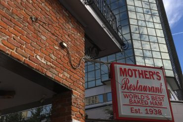New Orleans Mother's Restaurant